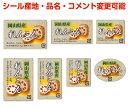 ヨドヤ包装シールShopで買える「【根菜・カスタマイズ可能】れんこんシール【商品の販売応援/野菜・果物・ラッピング】」の画像です。価格は70円になります。