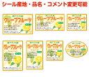 ヨドヤ包装シールShopで買える「【柑橘・カスタマイズ可能】グレープフルーツWシール【商品の販売応援/野菜・果物・ラッピング】」の画像です。価格は70円になります。