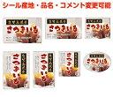 ヨドヤ包装シールShopで買える「【根菜・カスタマイズ可能】さつまいもシール【商品の販売応援/野菜・果物・ラッピング】」の画像です。価格は70円になります。