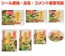 ヨドヤ包装シールShopで買える「【果物その他・カスタマイズ可能】栗シール【商品の販売応援/野菜・果物・ラッピング】」の画像です。価格は70円になります。