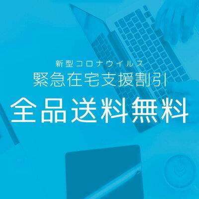 【送料無料|在宅支援】Yogibo Traybo2.0 / ヨギボー トレイボー2.0【ノートパソコン コンパクト テーブル 竹製】 画像1