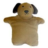 Yogibo Aroma Mate Dog / ヨギボー アロマメイト ドッグ【ビーズクッション ぬいぐるみ 犬 イヌ】【分納の場合有り】
