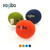 Yogibo Ball Mini / ヨギボー ボール ミニ【ビーズクッション】【分納の場合有り】