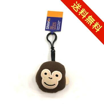 【送料無料|在宅支援】Yogibo Mate Strap Monkey / ヨギボー メイト ストラップ モンキー