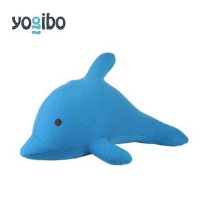 【1〜3営業日で出荷予定】Yogibo Mate Dolphin(デリラ) / ヨギボー メイト デリラ【ビーズクッション ぬいぐるみ イルカ】【分納の場合有り】