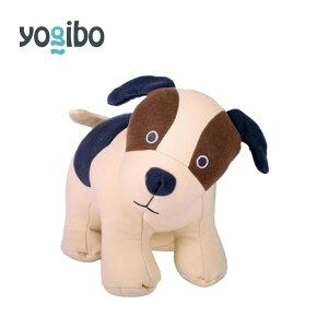 【1〜3営業日で出荷予定】Yogibo Mate Dog(ジオゴ) / ヨギボー メイト ジオゴ【ビーズクッション ぬいぐるみ 犬 イヌ】【分納の場合有り】