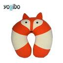【1〜3営業日で出荷予定】Yogibo Nap Fox / ヨギボー ナップ フォックス【きつね キツネ ビーズクッション ネックピロー】【分納の場合有り】
