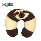 Yogibo Nap Sloth / ヨギボー ナップ スロース【ナマケモノ なまけもの ビーズクッション ネックピロー】【分納の場合有り】
