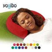 Yogibo Moon Pillow / ヨギボー ムーンピロー【ビーズクッション 枕】【分納の場合有り】