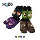 Yogibo Room Shoes Animal / ヨギボー ルームシューズ アニマル【スリッパ 室内履き】