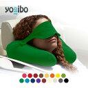 ネックピロー【2021最新品発売】 ネックサポート 海外旅行 電車 飛行機 トラベルネックピロー 洗える枕 機内リラックスグース 軽い 持ち運びが簡単【あす楽対応】
