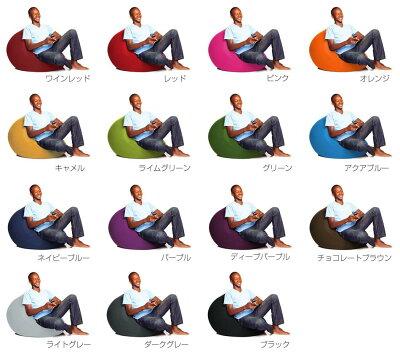 YogiboMini/ヨギボーミニ/人をダメにするソファー/ビーズソファー/ビーズクッション【2ショップ購入でポイント5倍対象店】