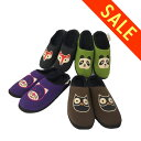 【10%OFF】Yogibo Room Shoes Animal / ヨギボー ルームシューズ アニマル【スリッパ 室内履き】