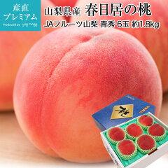 お中元に贈るフルーツ