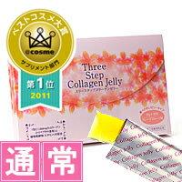 モンドセレクション金賞受賞!コラーゲンゼリー・collagen一回のみのお届け美容デザートという...