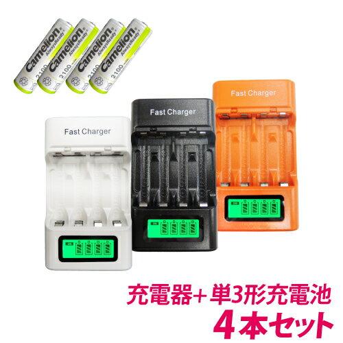 電池, 充電式電池・充電器セット  34(4)3(NH-AA2100ARBC)4