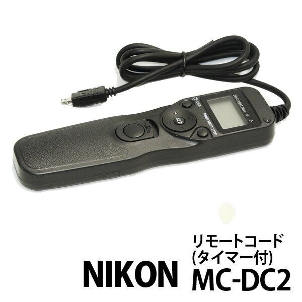 デジタルカメラ用アクセサリー, その他  MC-DC2 ()