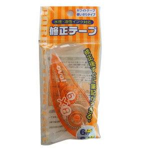 メール便108円修正テープ