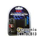 送料無料 【定形外郵便】パナソニック(PANASONIC) DMW-BLB13 デジカメ用 互換バッテリー