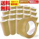 ヤマト ビニールテープ No200−19 ピンク NO200-19-3 1巻