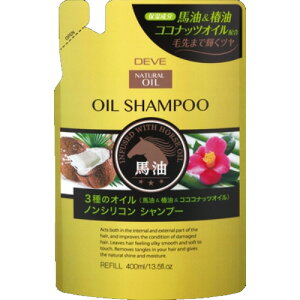 Kumano Oil & Fat Div 3 types de shampooing à l'huile (huile de cheval, huile de camélia, huile de coco) Recharge 400 ml