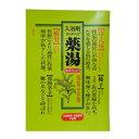 ケンコウlifeで買える「オリヂナル 薬湯 分包 ゆずこしょう 30g」の画像です。価格は77円になります。