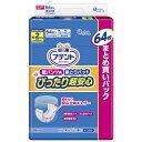 【送料無料】アテント 紙パンツ用 尿とりパッド ぴったり超安心 2回吸収 64枚入 1個 1