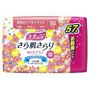 大王製紙 ナチュラ さら肌さらり 吸水ナプキン 少量用 30cc 57枚入 (お徳用)
