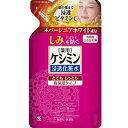 【送料無料・まとめ買い4個セット】ケシミン 浸透化粧水 とてもしっとり 詰替用140ml