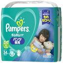 【送料無料】P&G パンパース さらさらケア パンツ夜用 スーパ−ジャンボ 34枚入