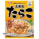 【送料無料】 エスビー まぜるだけのスパゲッティソース 生風味たらこ 26.7g*2袋入 ×60個セット