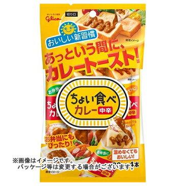 【送料無料】 江崎グリコ ちょい食べカレー 中辛 30g*4本入 ×80個セット