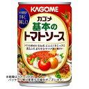 【送料無料】 カゴメ 基本のトマトソース 缶 295g×24個セット