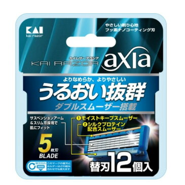 【送料無料・まとめ買い×144個セット】貝印 GA0068 axia 替刃 12個入 5枚刃カミソリ