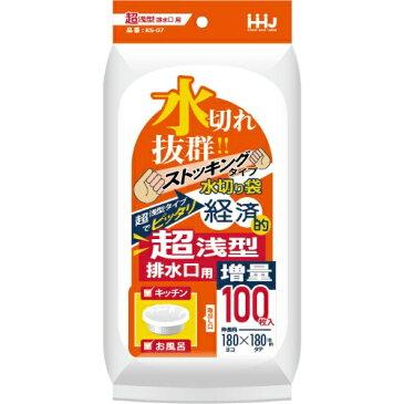 【配送おまかせ送料込】ハウスホールドジャパン KS07 水切りストッキング 超浅型 排水口用 100枚 1個