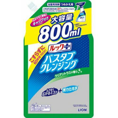 洗剤・柔軟剤・クリーナー, 浴室・浴槽洗剤  800ml