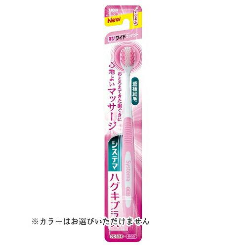 歯ブラシ, 手用歯ブラシ 6 1
