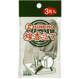 大日本除虫菊 金鳥 線香立て 3枚入 ( 4987115543171 )