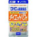 DHC ダイエットパワー 60粒 20日分 Lカルニチン+αリポ酸+BCAA配合のサプリメント