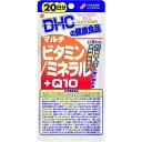 【送料無料・まとめ買い×2個セット】DHC マルチビタミン&ミネラル+Q10 サプリメント 20日分 100粒