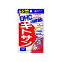 【送料無料・まとめ買い4個セット】DHC キトサン 20日60粒 タブレットタイプ キチン・キトサンのサプリメント