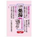 ケンコウlifeで買える「オリヂナル 薬湯分包しょうが 入浴剤 30G」の画像です。価格は70円になります。