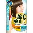 【送料無料・まとめ買い2個セット】ウテナ プロカリテ 縮毛矯正セット ショートヘア・部分用 50g+50g