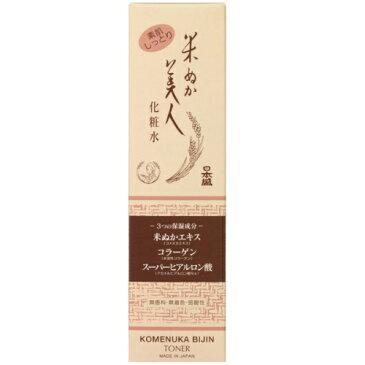 【送料無料・まとめ買い2個セット】日本盛 米ぬか美人 化粧水 200ML お得な大容量サイズ