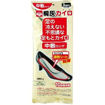 【送料無料・まとめ買い8個セット】桐灰化学 不思議な足もとカイロ中敷ロングBE 3足入