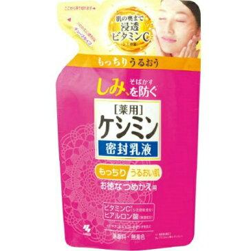 小林製薬 薬用 ケシミン 密封乳液 つめかえ用 115ml 医薬部外品