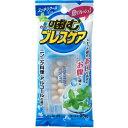 小林製薬 噛むブレスケア スッキリ クールミント 25粒 ( 口臭対策・エチケット食品 )(4987072082898) 1
