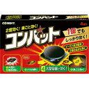 【送料無料・まとめ買い4個セット】大日本除虫菊 コンバット 4個入 巣ごと効く殺虫剤 ゴキブリ用