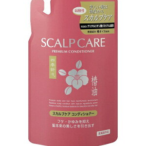 Kumano Oil & Fat Saisonale Kamelienöl Scalp Care Conditioner 400ML