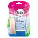 【配送おまかせ送料込】ヴィート veet バスタイム 除毛クリーム 敏感肌用 150g 1個